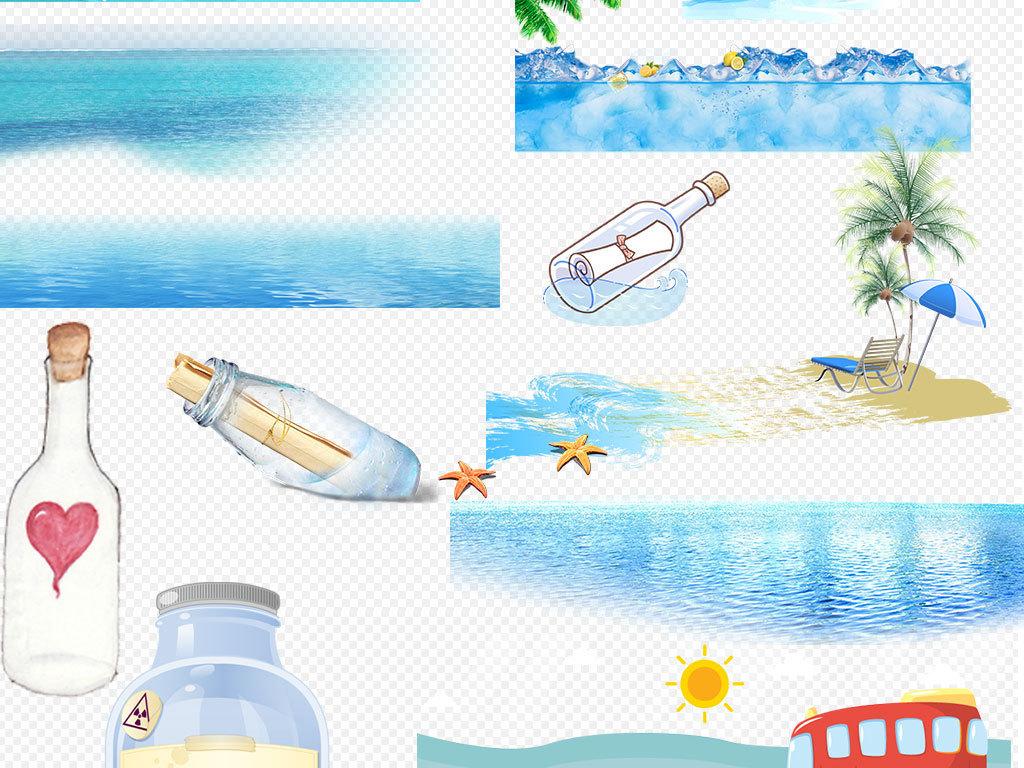 卡通手绘许愿瓶PNG透明背景免扣素材