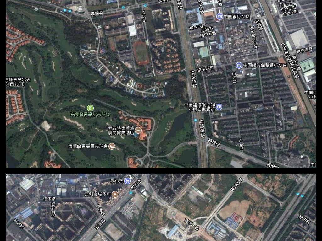 最新卫星地图软件下载-2020最新版高清卫星地图app推荐