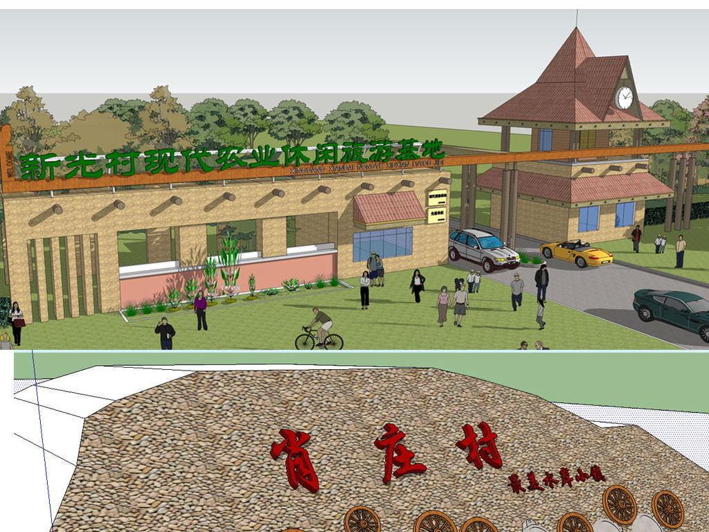 40个美丽乡村村庄入口su模型图片