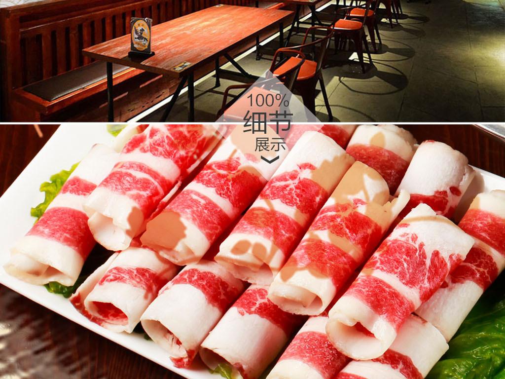 手绘复古羊肉火锅羊杂汤工装背景墙