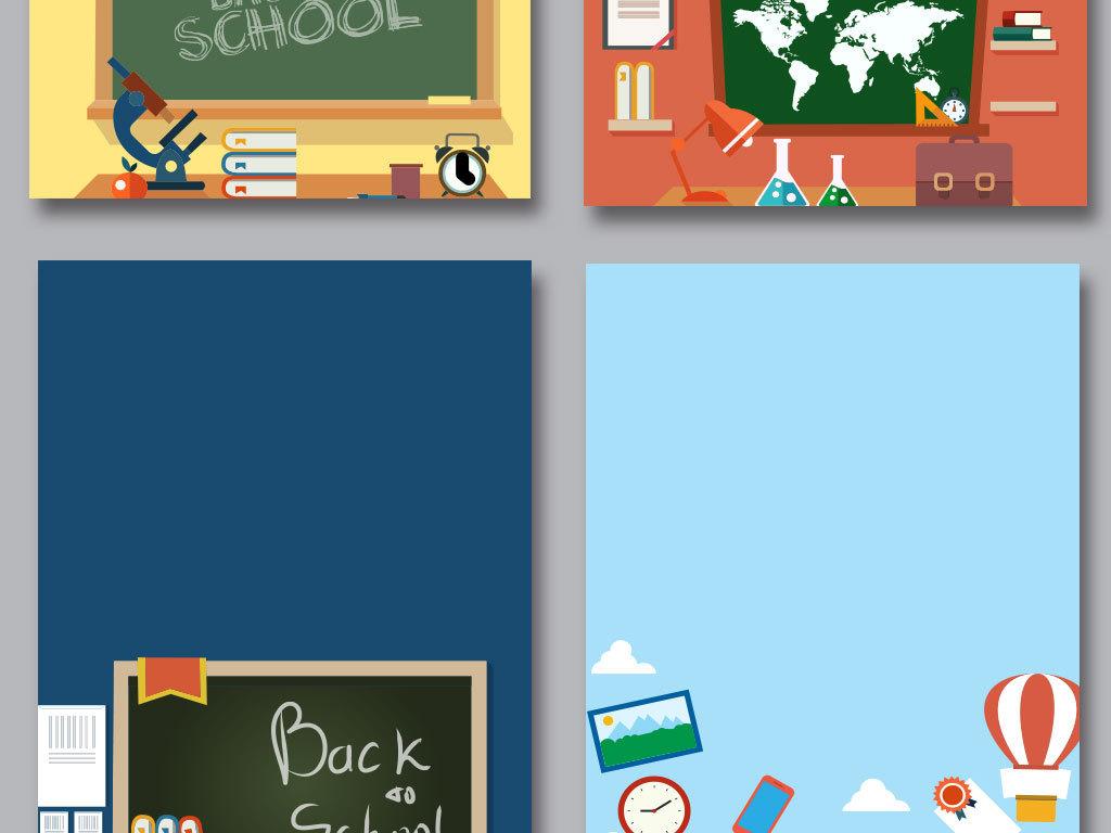 开学季迎新生学校展板设计图片