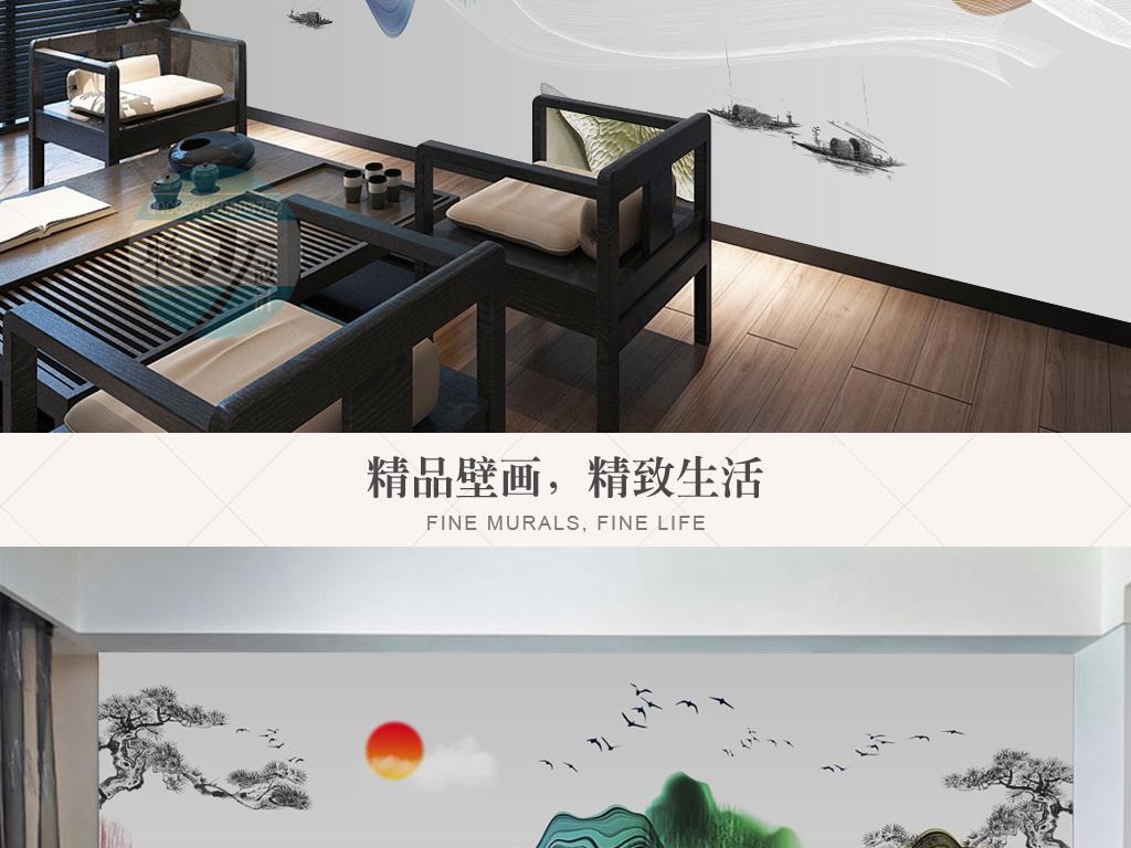 现代简约新中式抽象水墨意境山水画背景墙