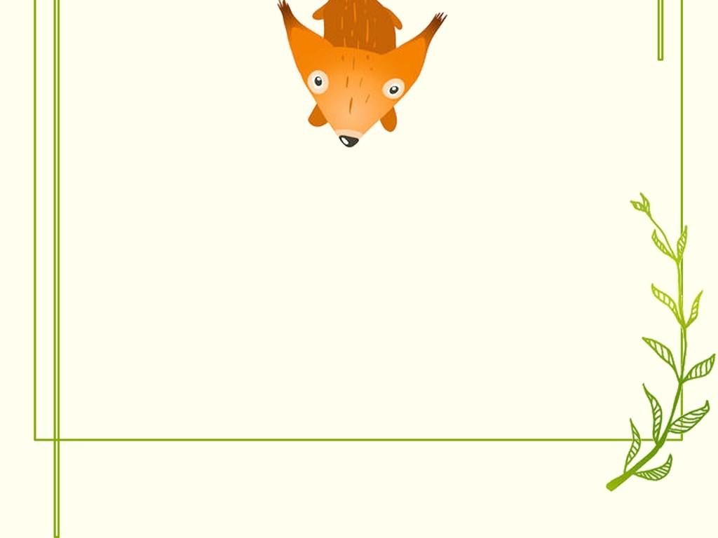 c现代简约北欧森系动物背景