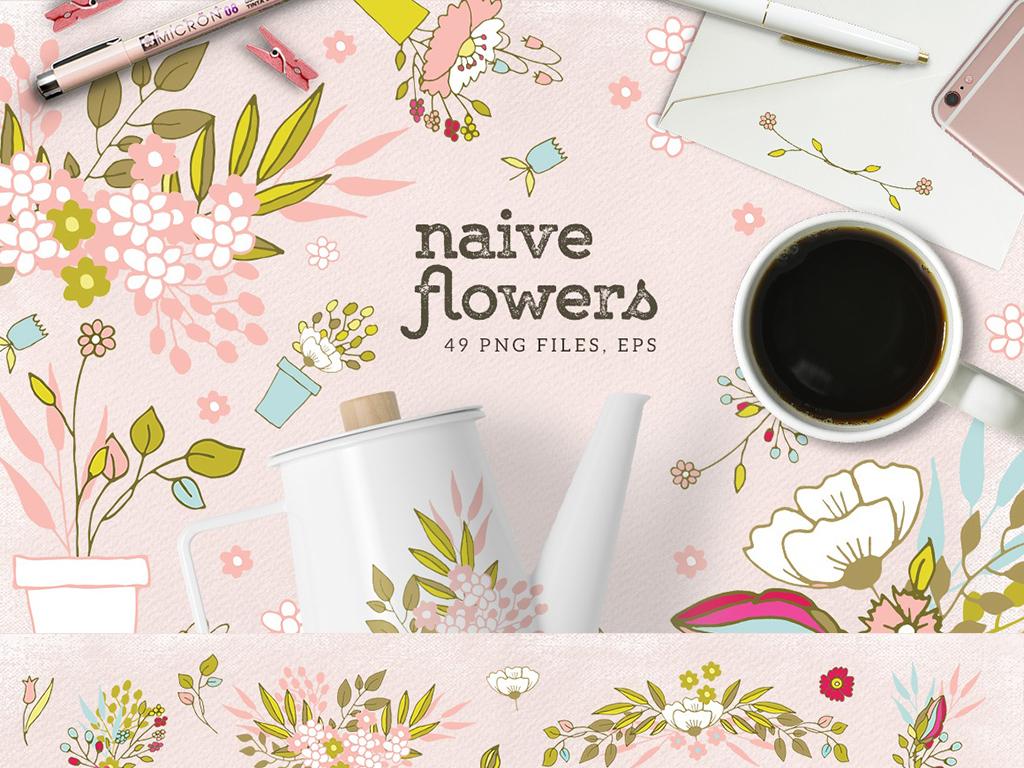 手绘水彩小清新粉色花卉枝叶平铺背景图案图片