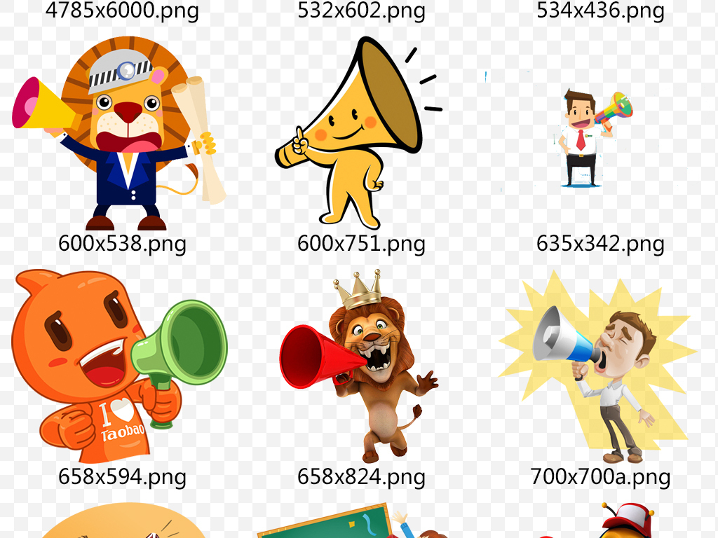 卡通喇叭销售好消息通知png海报素材图片