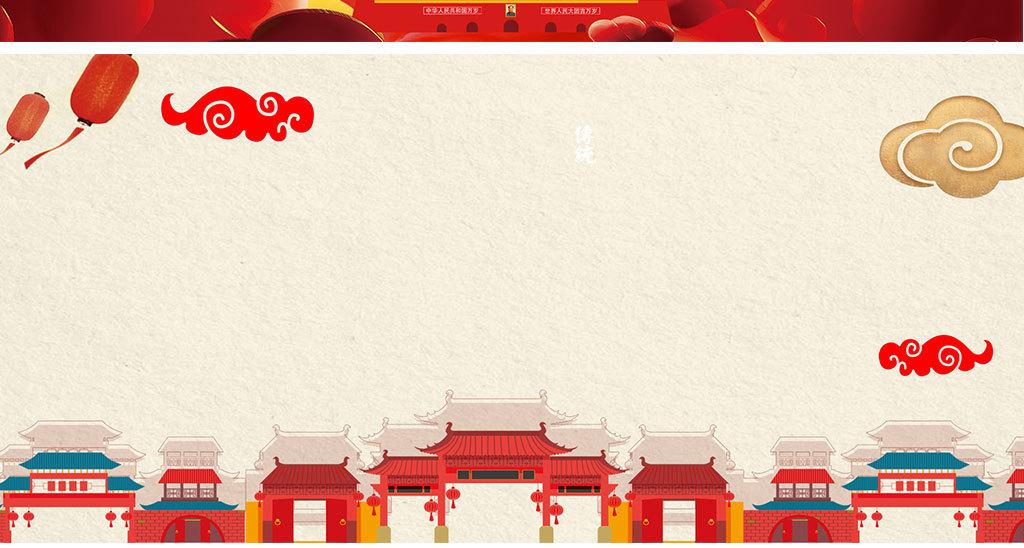 高清十一国庆中秋海报背景素材
