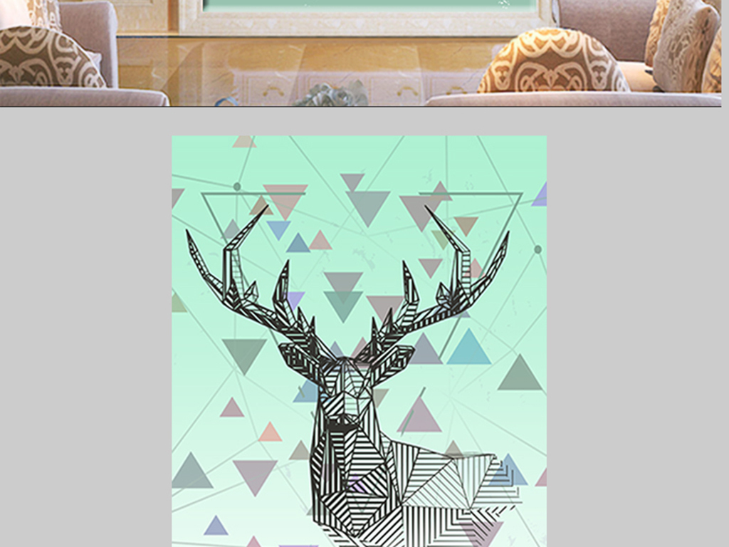 北欧风格手绘线描几何麋鹿玄关图片设计素材_高清模板