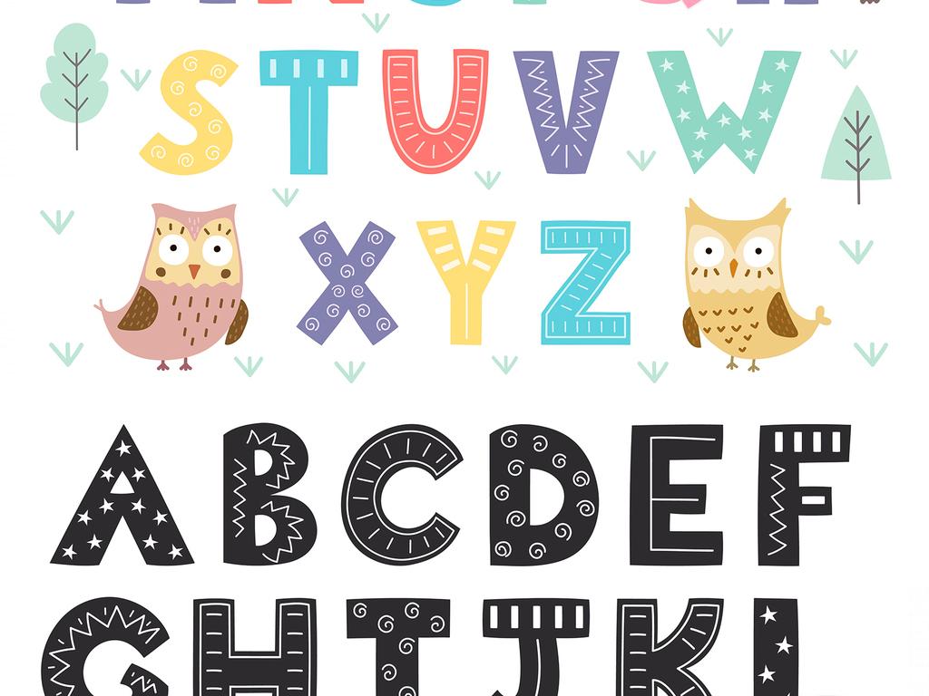艺术字 艺术字设计 英文艺术字设计 > 26个可爱卡通英文字母素材设计