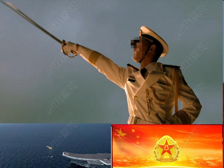 中国人民解放军军歌大合唱伴奏带背景视频