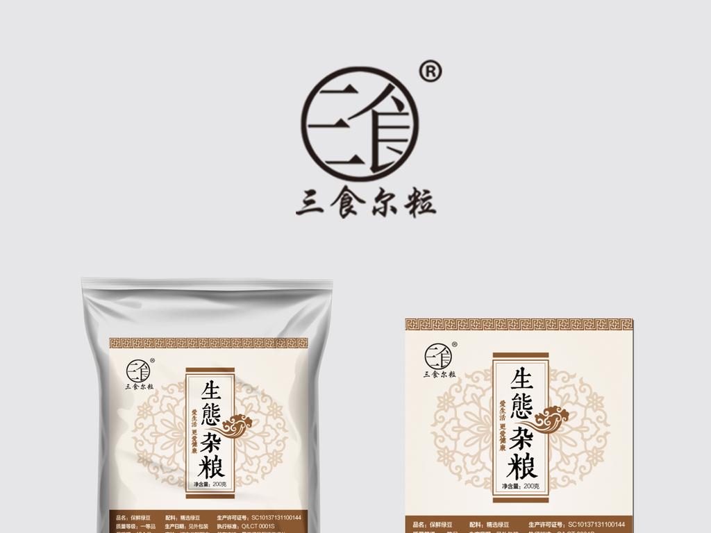 五谷杂粮包装标签设计矢量可编辑模版高端大气创意