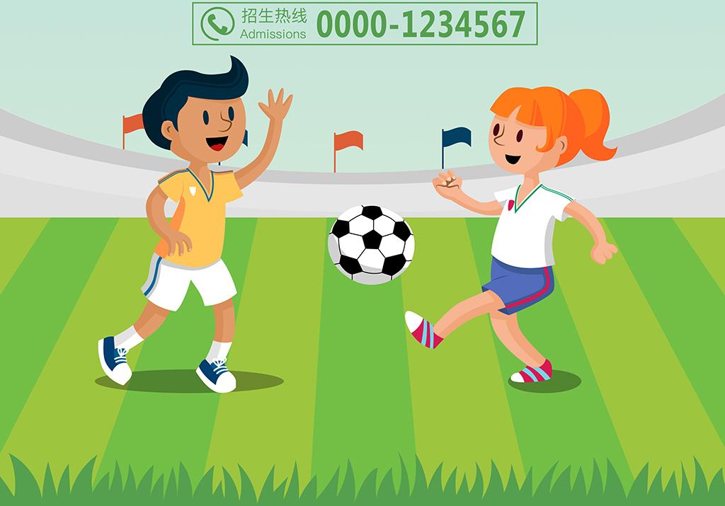 足球训练营海报图片