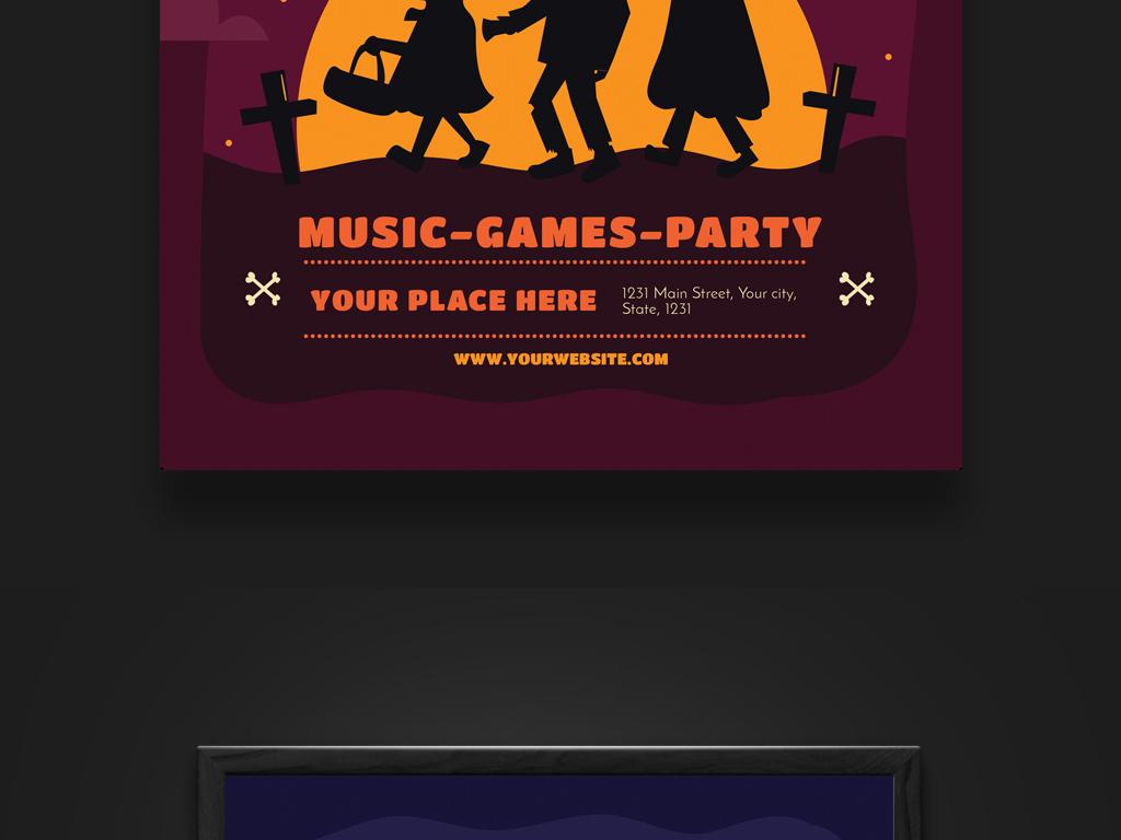海报设计 创意海报 pop海报 > 手绘卡通万圣节活动海报宣传单设计
