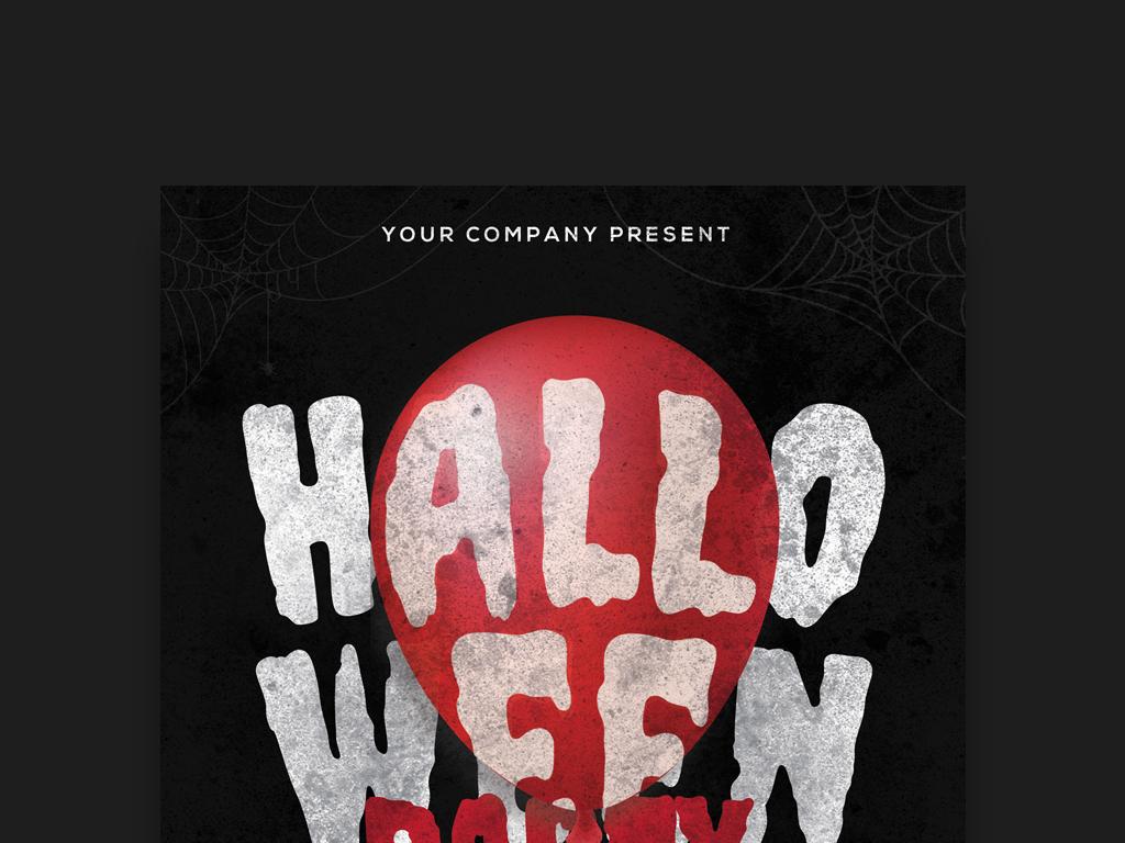 平面|广告设计 海报设计 pop海报 > 黑色恐怖背景酒吧万圣节活动派对