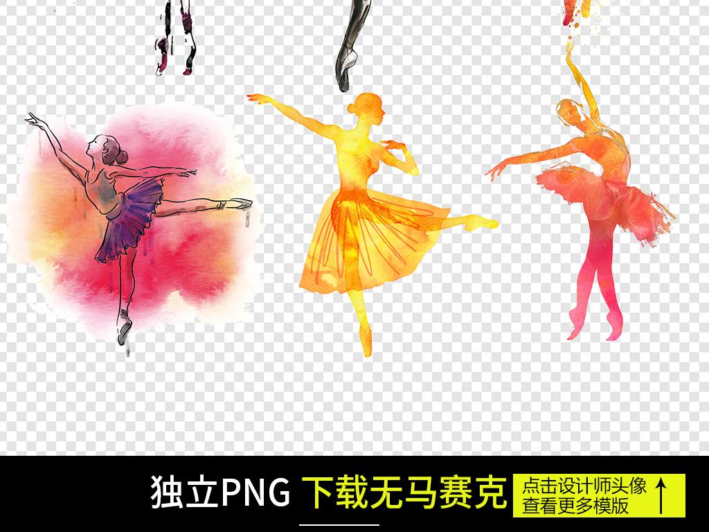 手绘芭蕾舞者png素材