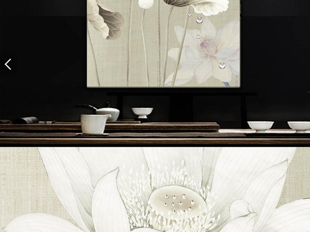 新中式工笔荷花玄关装饰画图片