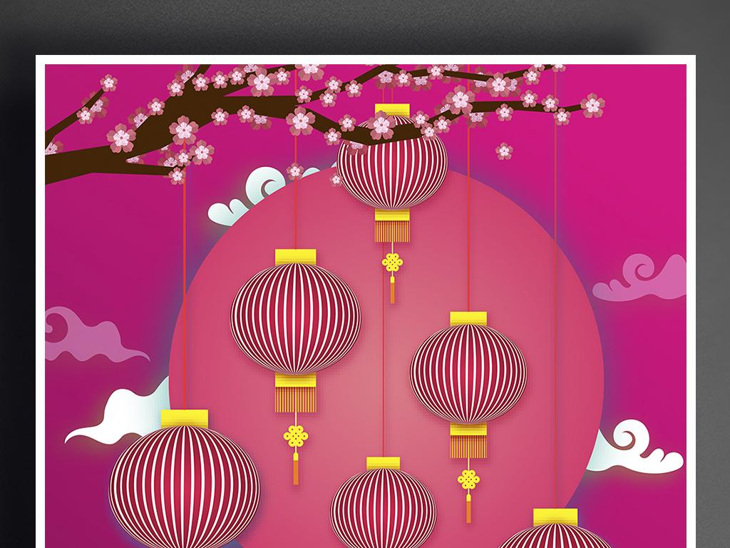 创意手绘中秋节立体灯笼创意兔子海报
