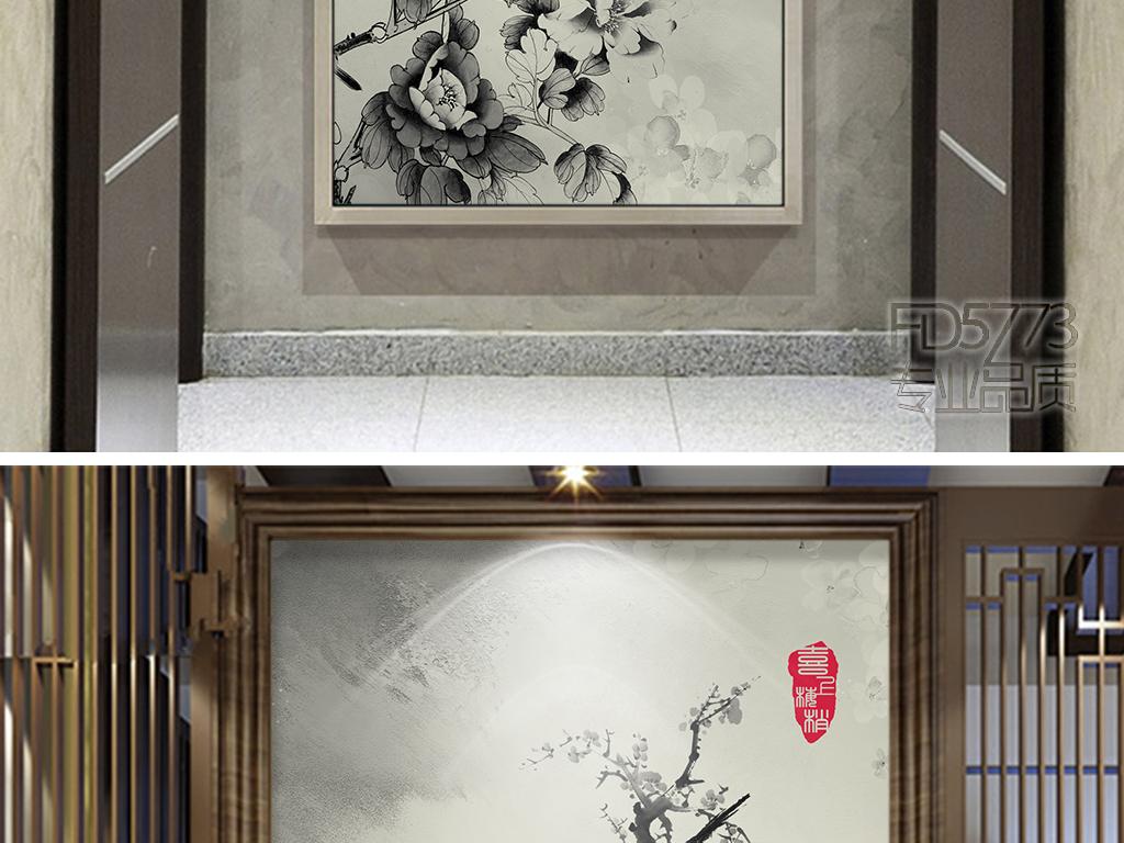 墨梅花牡丹挂画玄关背景墙装饰画图片
