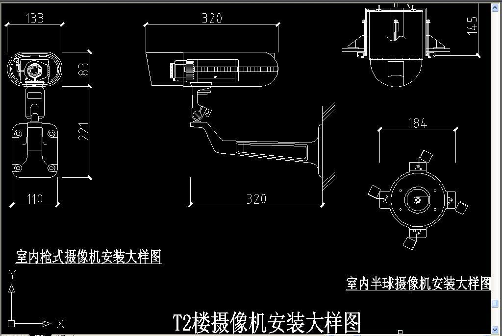 我图网提供精品流行 弱电安防系统图机柜CAD机房CAD素材 下载,作品模板源文件可以编辑替换,设计作品简介: 弱电安防系统图机柜CAD机房CAD, , 使用软件为 AutoCAD 2004(.dwg) 机柜CAD 机房CAD 安防系统图 监控系统图 入侵报警系统图 巡更系统图 一卡通系统图 门禁系统图 广播系统图 电视墙安装大样图 摄像机安装大样图 机柜布置图 机房 弱电