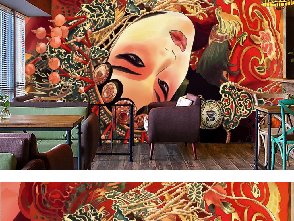 复古怀旧手绘京剧花旦餐饮背景墙图片
