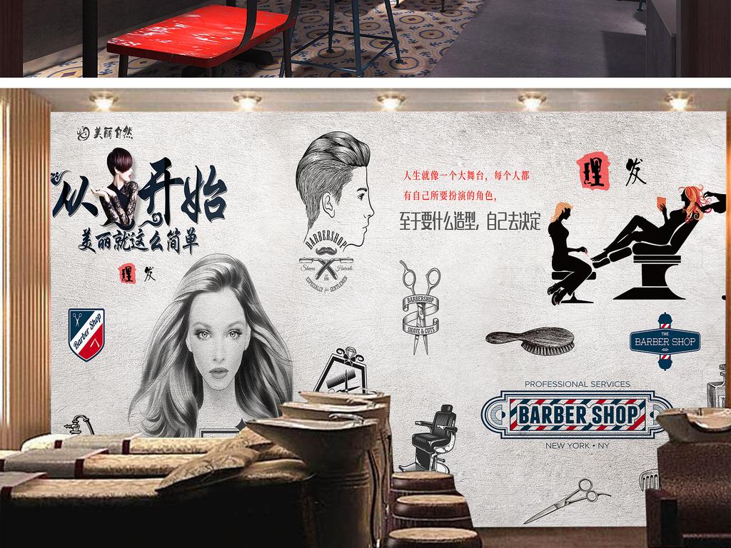 欧美复古手绘潮流理发店背景墙