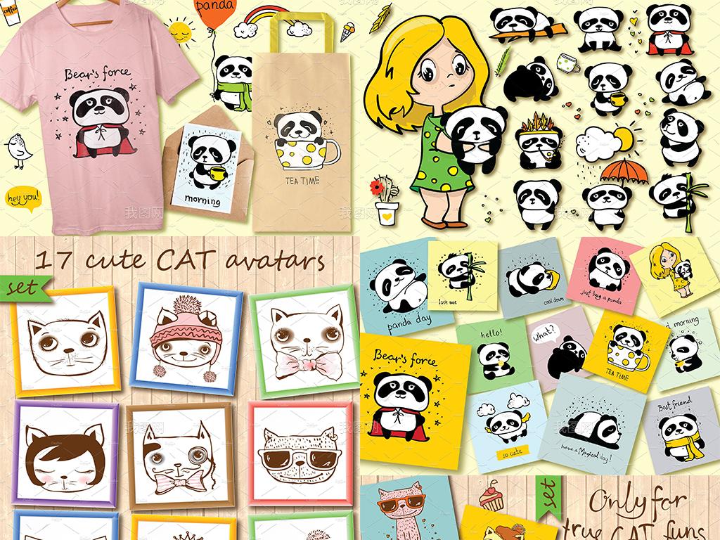 小报元素卡通人物卡通儿童卡通背景火烈鸟卡通图片产品图案动物装饰画