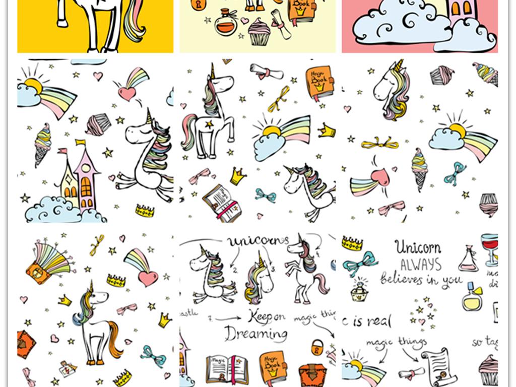 多彩手绘卡通熊猫独角兽猫咪动物矢量元素