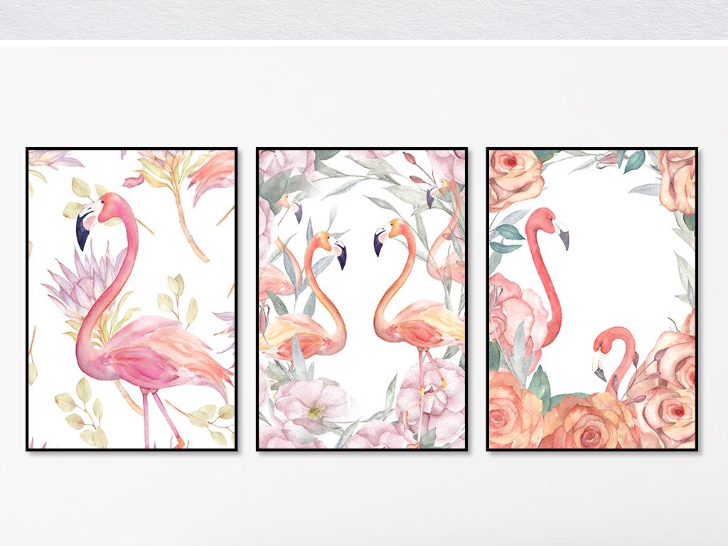 北欧水彩爱情火烈鸟手绘花鸟三联装饰画
