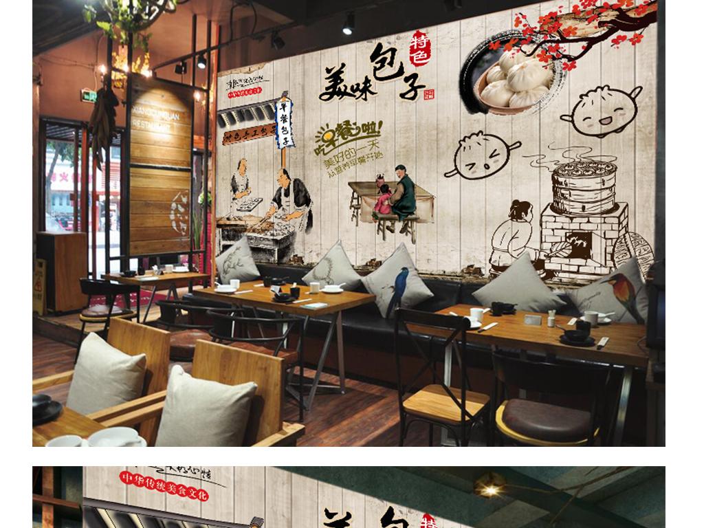 传统复古特色包子早点饭店工装背景墙壁画图片