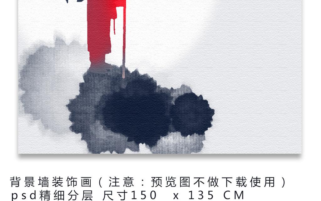 水墨意境僧人墨滴装饰画