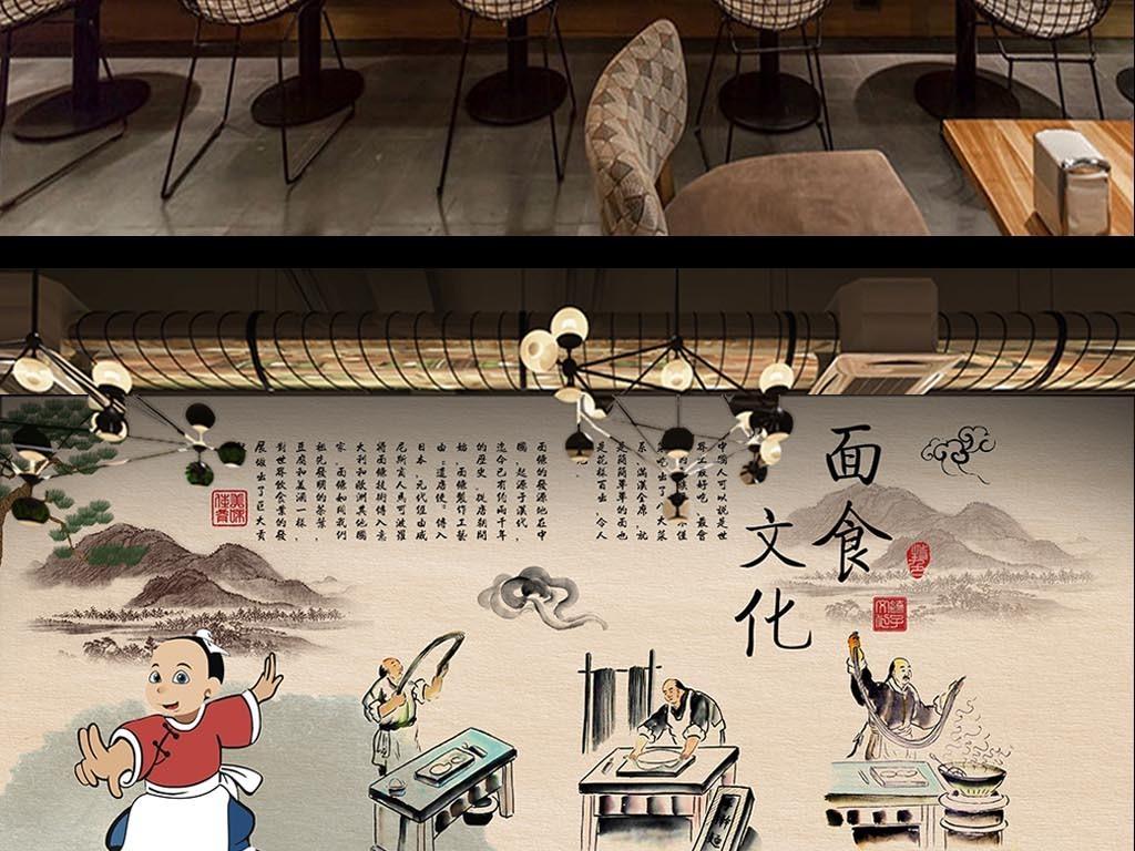 手绘传统重庆小面背景墙壁画(图片编号:17041944)_|业