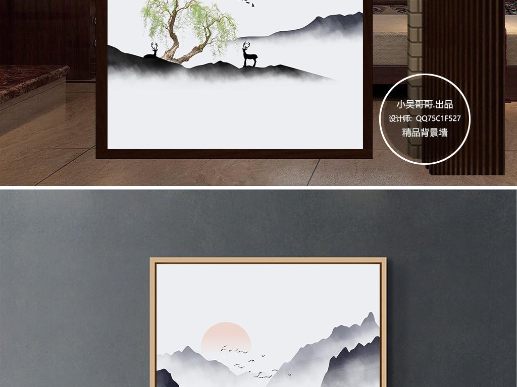 现代新中式意境水墨山水画玄关背景墙装饰画3