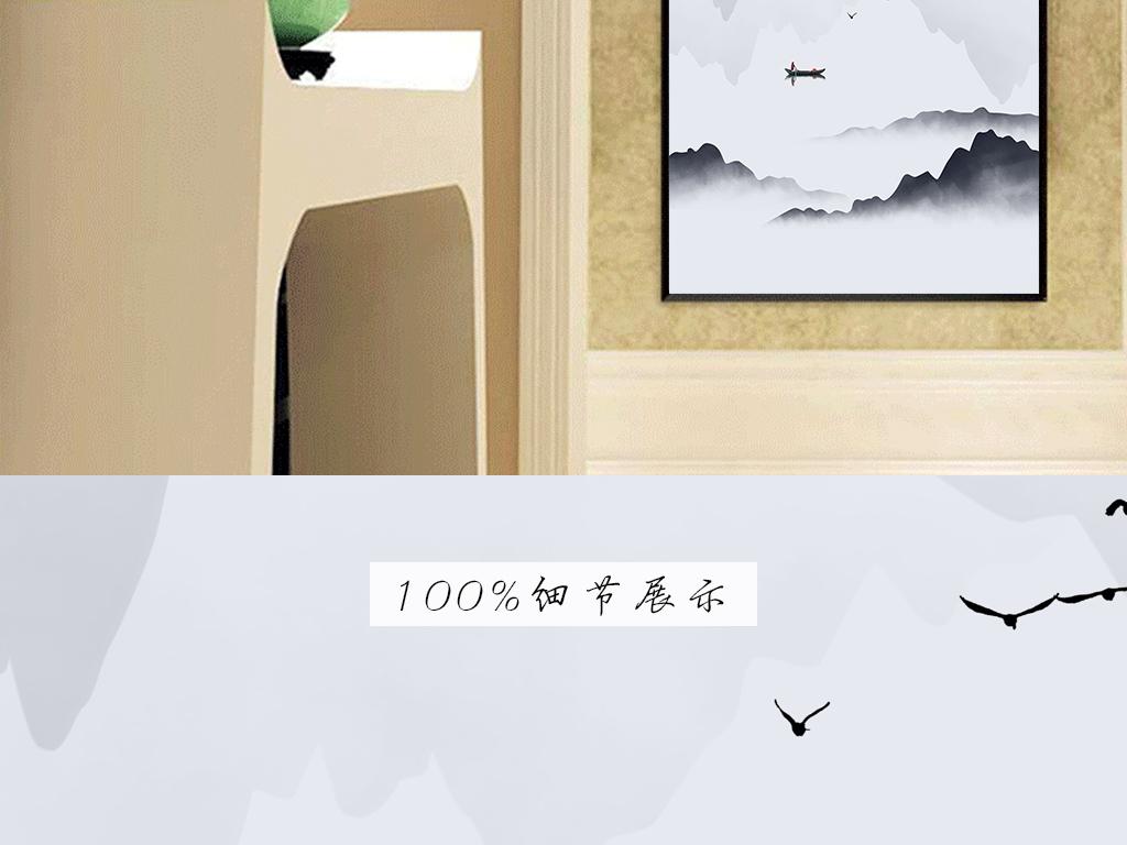 现代新中式意境水墨山水画玄关背景墙装饰画4
