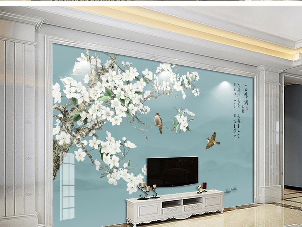背景墙 电视背景墙 玉雕电视背景墙 > 新中式鸟鸣涧山水水墨手绘花鸟