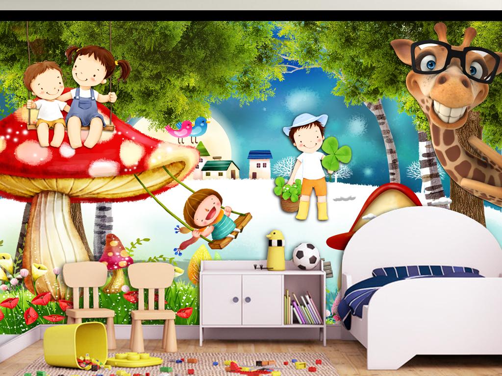 唯美卡通儿童房温馨卡通小孩房背景墙壁画