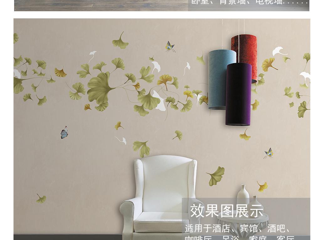 现代简约手绘银杏叶背景墙装饰画