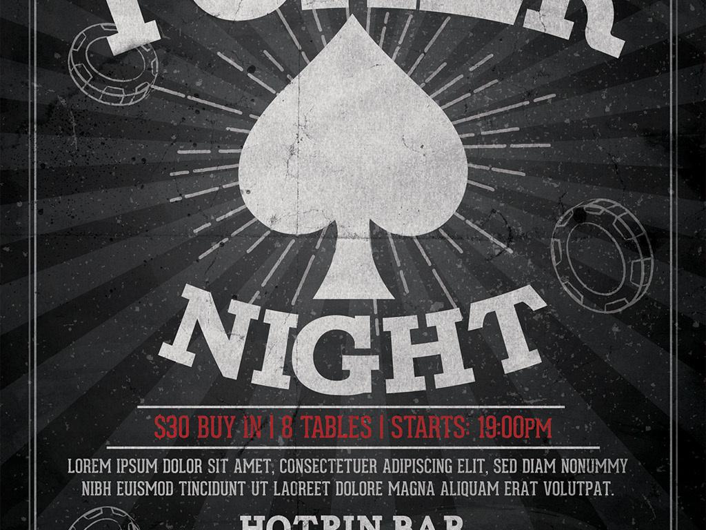 黑板粉笔手绘酒吧扑克之夜创意海报ps模板