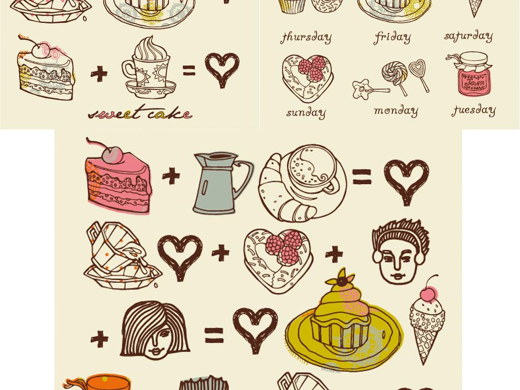 手绘咖啡点心冰激凌矢量设计高清素材涂鸦线描茶杯甜点爱心公式