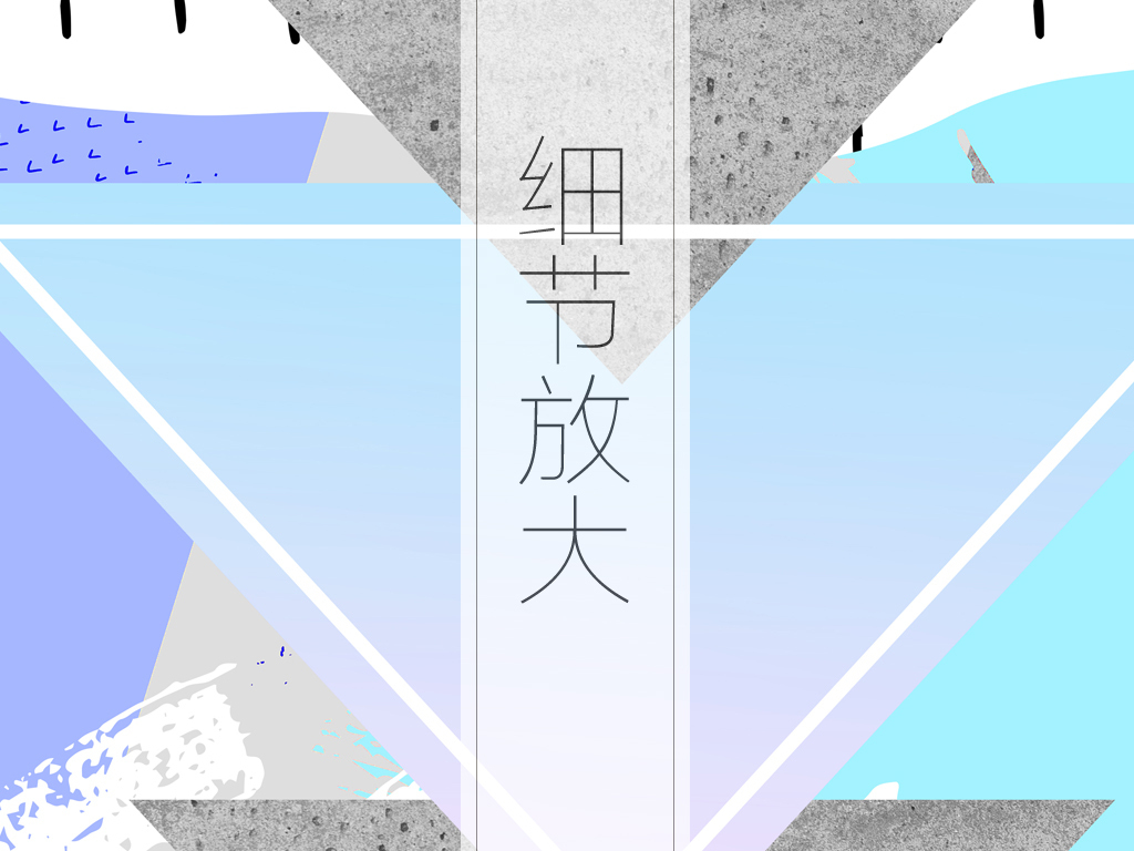 几何图形手绘三联装饰画三角形北欧简约