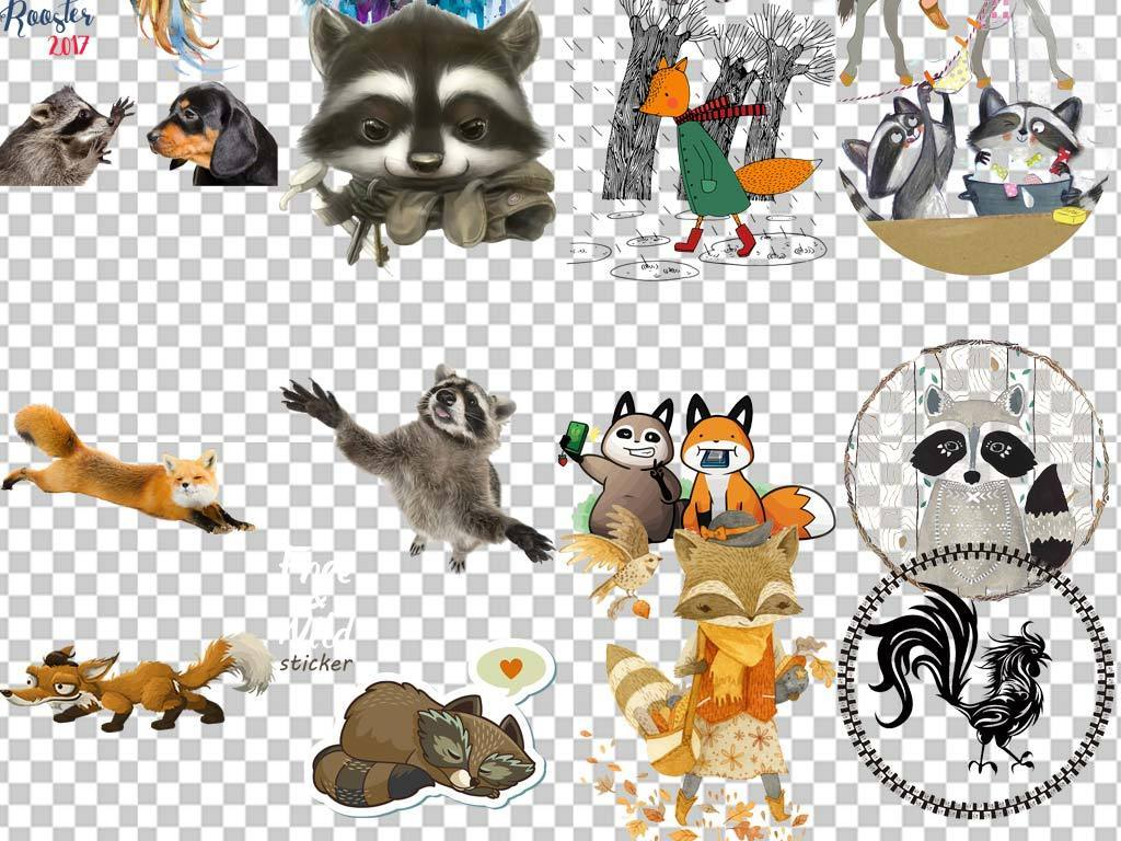 设计元素 其他 装饰图案 > 120余款动物大全图片png素材  120余款动