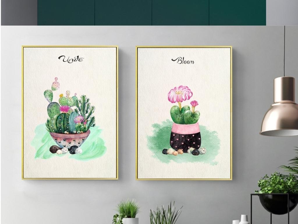 北欧水彩植物装饰画手绘仙人掌清新现代装饰