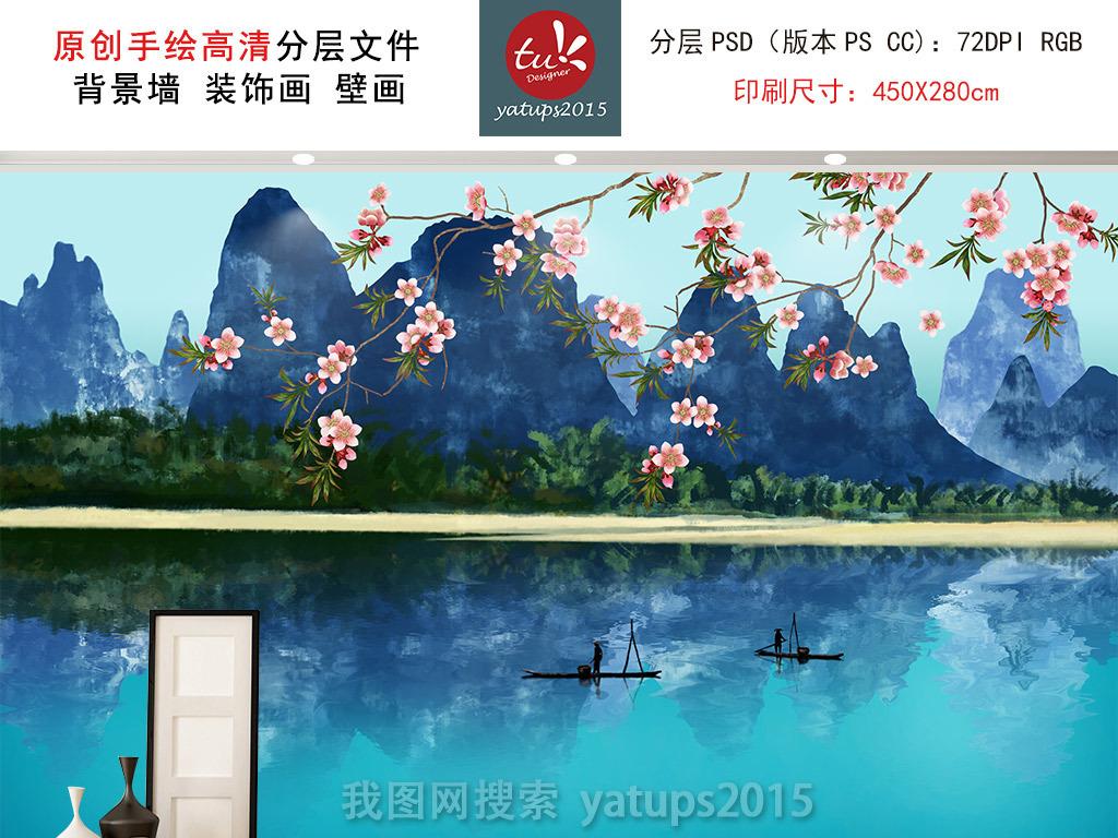 手绘青山绿水唯美山水背景墙装饰画