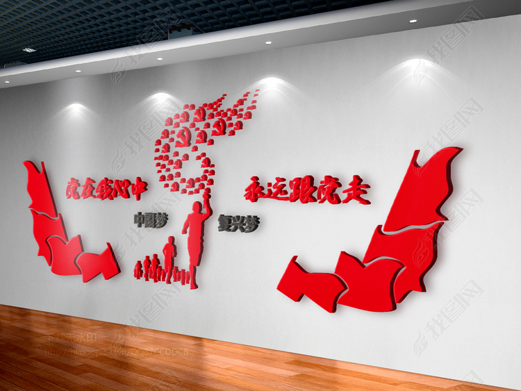 红色大气中国梦党建文化墙社区形象墙