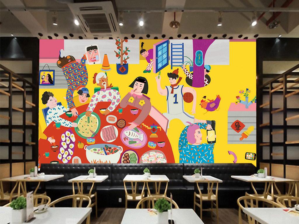 手绘美食餐厅饭店年味背景墙