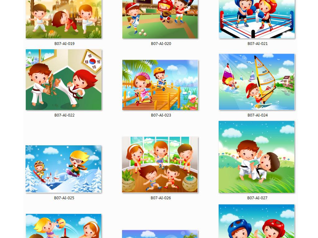 手绘青少年儿童学校全能各项户外运动会类展板画报插画ai矢量图