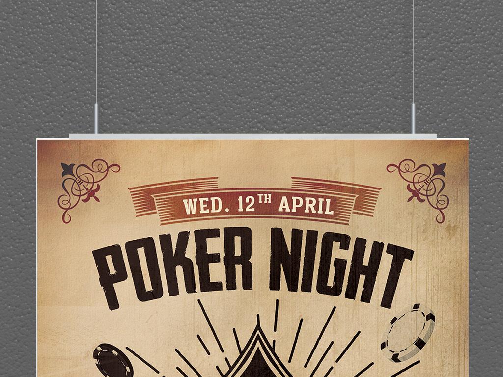 怀旧复古扑克俱乐部扑克比赛海报ps模板