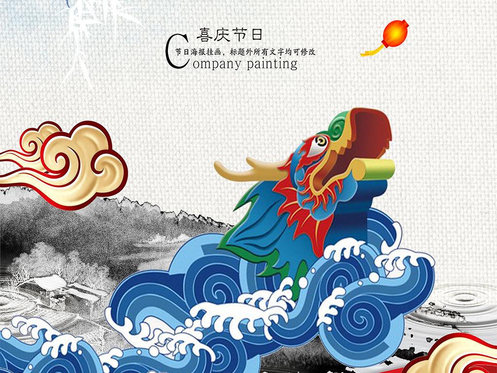 龙抬头中国风传统节日手绘海报企业文化墙