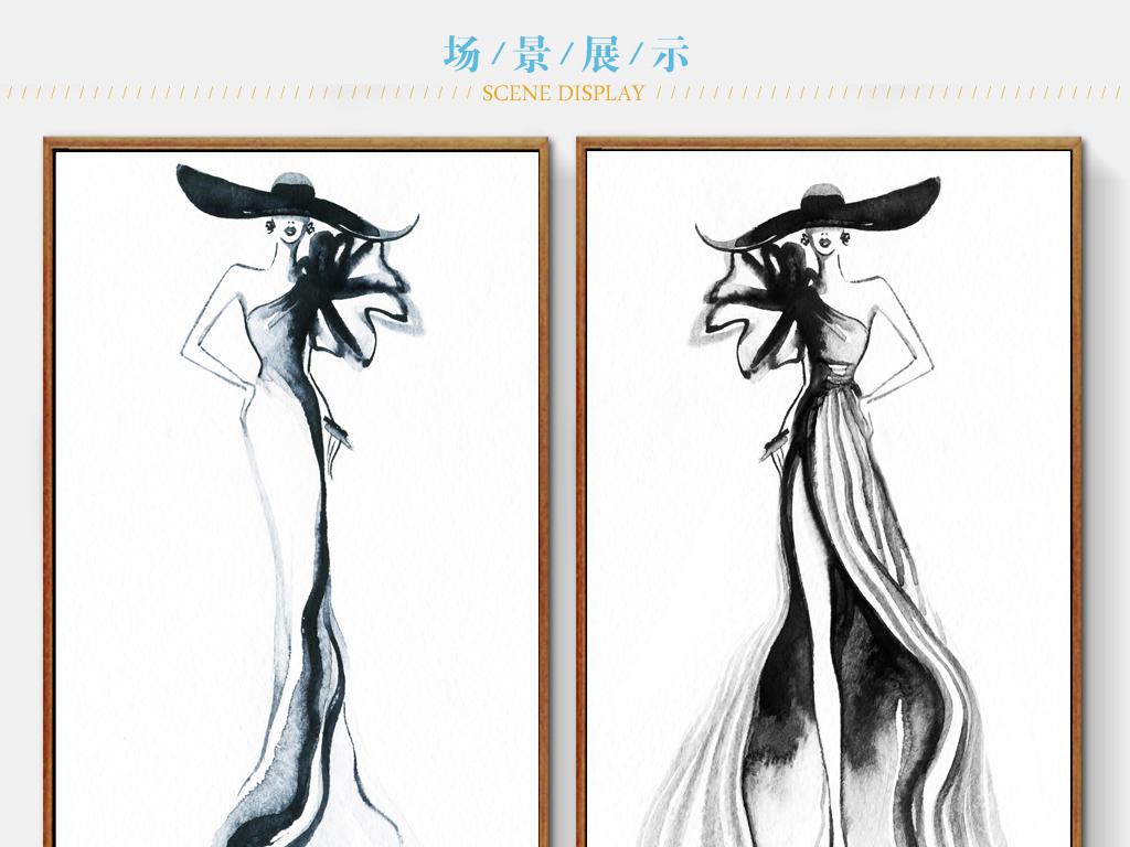 手绘黑白晚礼服美女装饰画