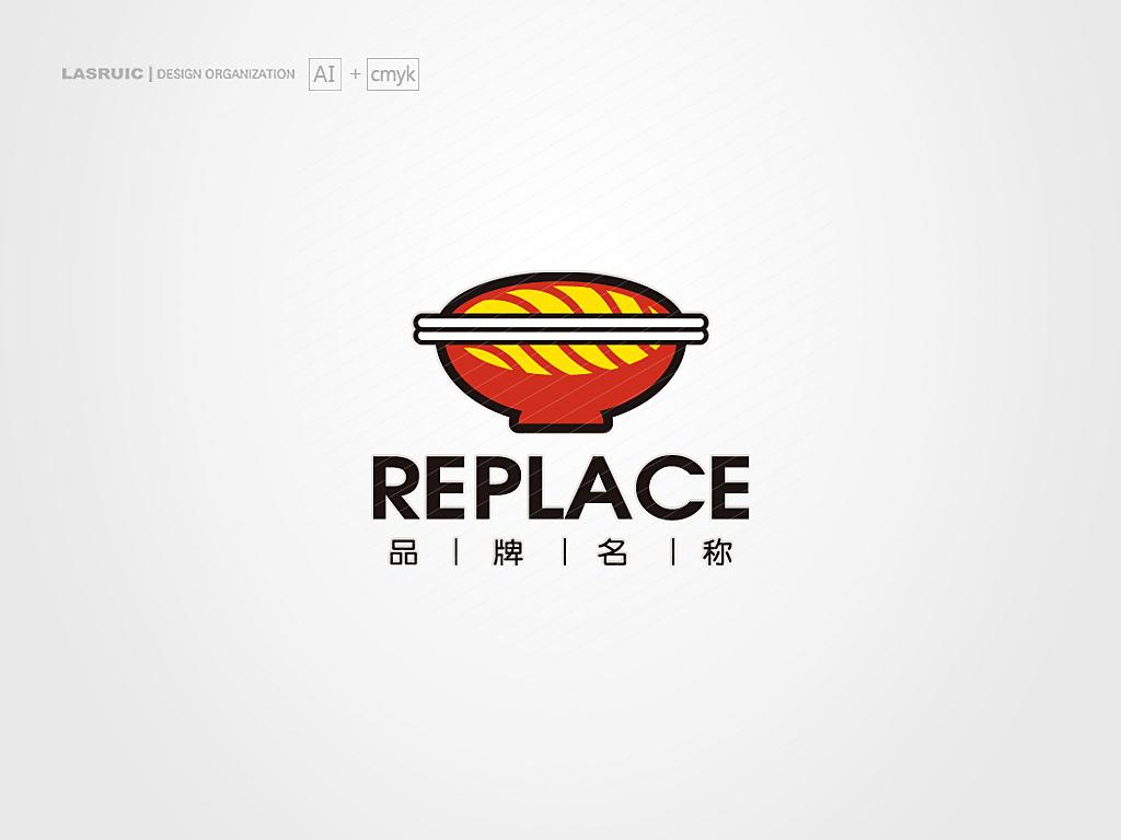 logo设计面馆logo餐饮logo