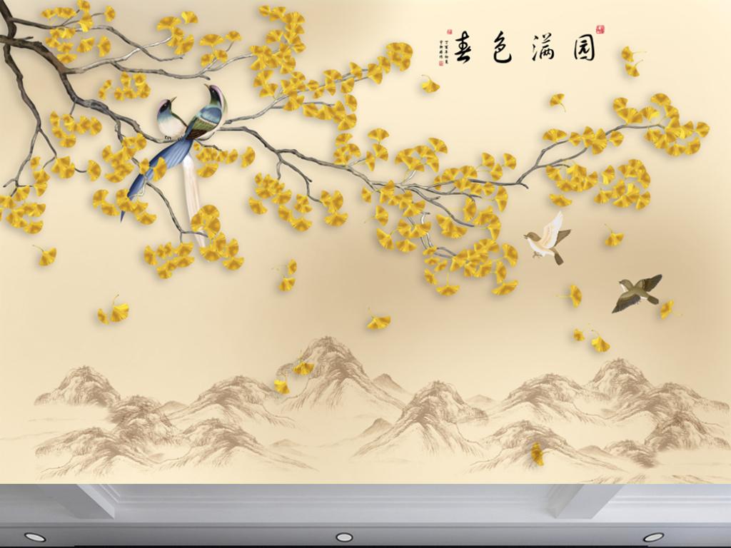 春色满园手绘银杏叶手绘树电视背景墙