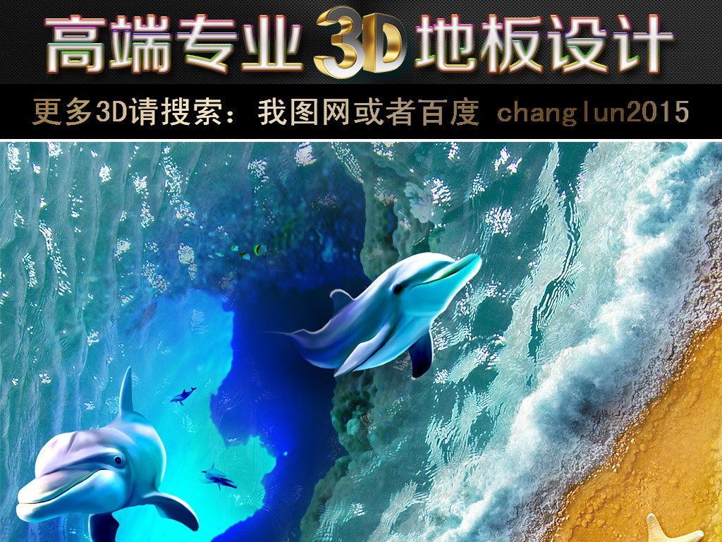 廠家直銷海佳速溶精品海水晶海鮮養殖貝類蝦蛄海洋生物... _淘宝
